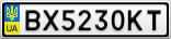 Номерной знак - BX5230KT