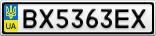 Номерной знак - BX5363EX