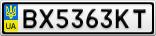 Номерной знак - BX5363KT