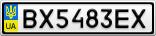 Номерной знак - BX5483EX