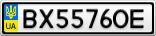 Номерной знак - BX5576OE