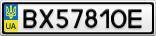 Номерной знак - BX5781OE