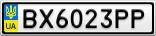 Номерной знак - BX6023PP