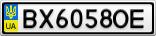 Номерной знак - BX6058OE