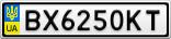 Номерной знак - BX6250KT