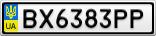 Номерной знак - BX6383PP