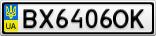 Номерной знак - BX6406OK