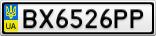Номерной знак - BX6526PP