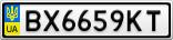 Номерной знак - BX6659KT