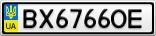Номерной знак - BX6766OE