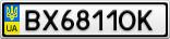 Номерной знак - BX6811OK