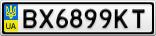 Номерной знак - BX6899KT