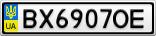 Номерной знак - BX6907OE