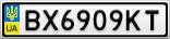 Номерной знак - BX6909KT
