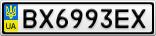 Номерной знак - BX6993EX