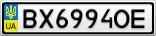 Номерной знак - BX6994OE