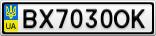 Номерной знак - BX7030OK