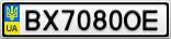 Номерной знак - BX7080OE