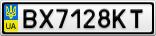 Номерной знак - BX7128KT