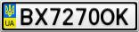 Номерной знак - BX7270OK