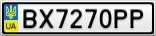 Номерной знак - BX7270PP