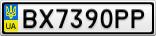 Номерной знак - BX7390PP