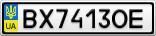 Номерной знак - BX7413OE