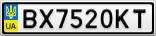Номерной знак - BX7520KT
