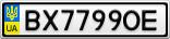 Номерной знак - BX7799OE