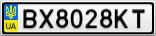 Номерной знак - BX8028KT