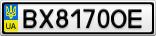 Номерной знак - BX8170OE