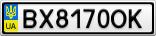 Номерной знак - BX8170OK