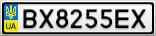 Номерной знак - BX8255EX