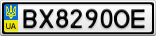 Номерной знак - BX8290OE