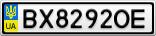 Номерной знак - BX8292OE
