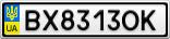 Номерной знак - BX8313OK