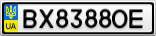 Номерной знак - BX8388OE