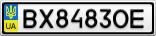 Номерной знак - BX8483OE