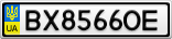 Номерной знак - BX8566OE