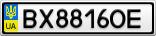 Номерной знак - BX8816OE
