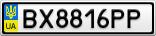 Номерной знак - BX8816PP