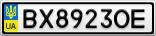 Номерной знак - BX8923OE