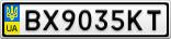 Номерной знак - BX9035KT