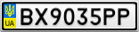 Номерной знак - BX9035PP