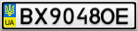 Номерной знак - BX9048OE