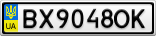Номерной знак - BX9048OK