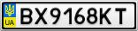 Номерной знак - BX9168KT