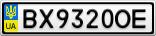 Номерной знак - BX9320OE