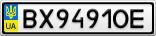 Номерной знак - BX9491OE
