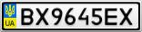 Номерной знак - BX9645EX